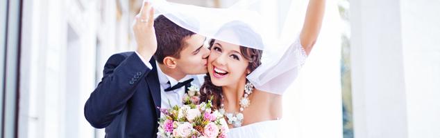 Онлайн гадания на свадьбу
