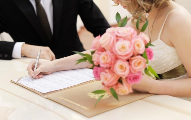 свидетельство о браке