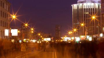Места силы: Новосибирск