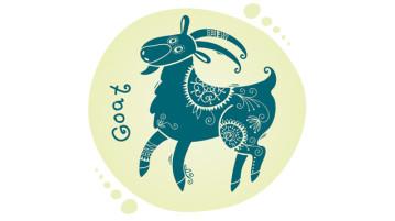 Восточный гороскоп: коза
