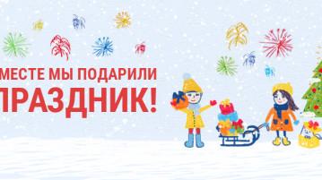 Зимний конверт в интернет-магазине