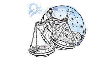 Мужской гороскоп на 2016 год - Весы