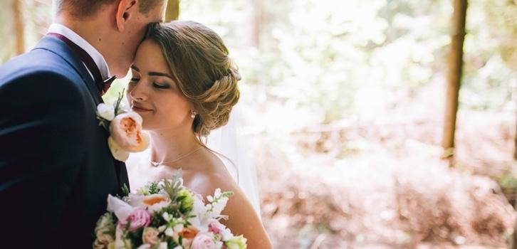 За кого вы выйдете замуж? Тест