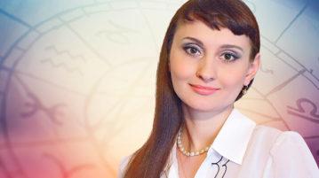 Офелия Айн, биография астрологов
