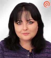 Кристина Караман