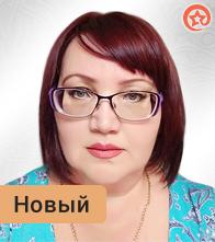 Эксперты на линии: Арина Боднарь