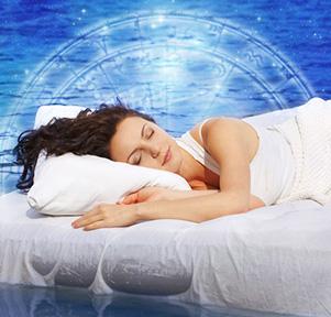 Толкование сна от эксперта Бажены