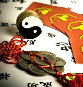 Гадание по китайской Книге перемен
