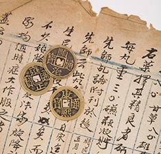 Прогноз на месяц по древней китайской Книге Перемен
